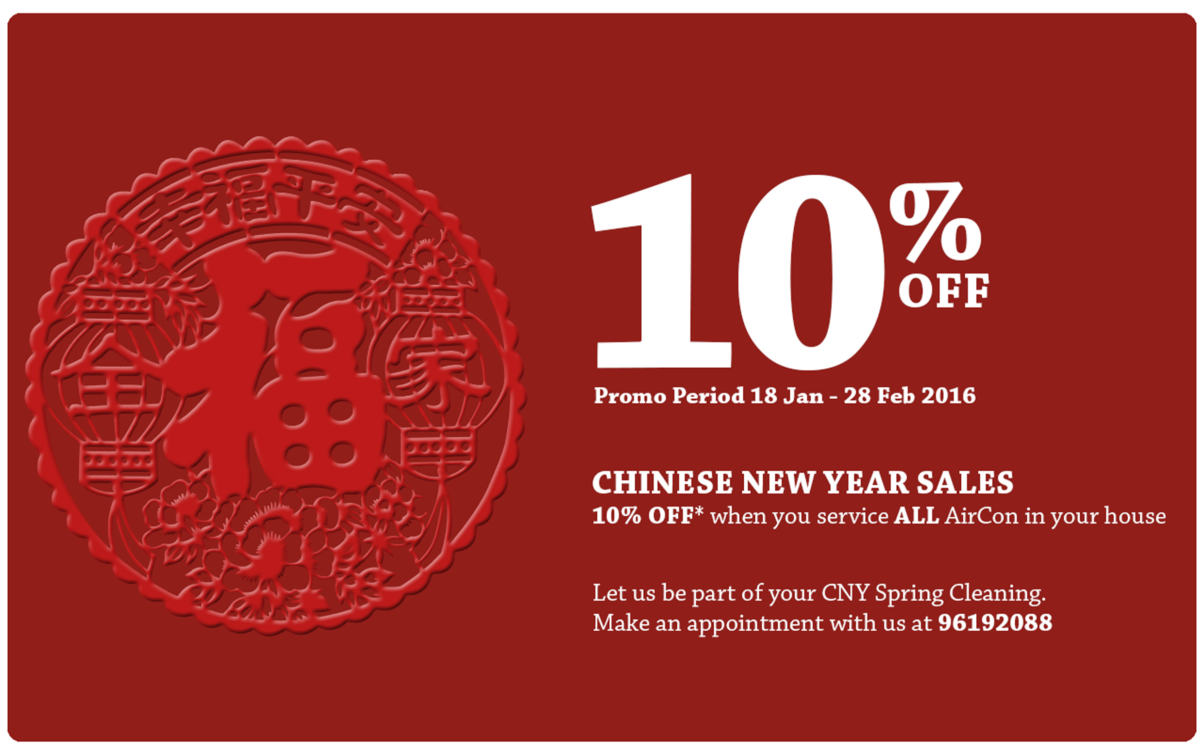 Chinese New Year 2016 Air Con Promotion